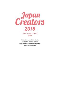 Japan Creators 2018