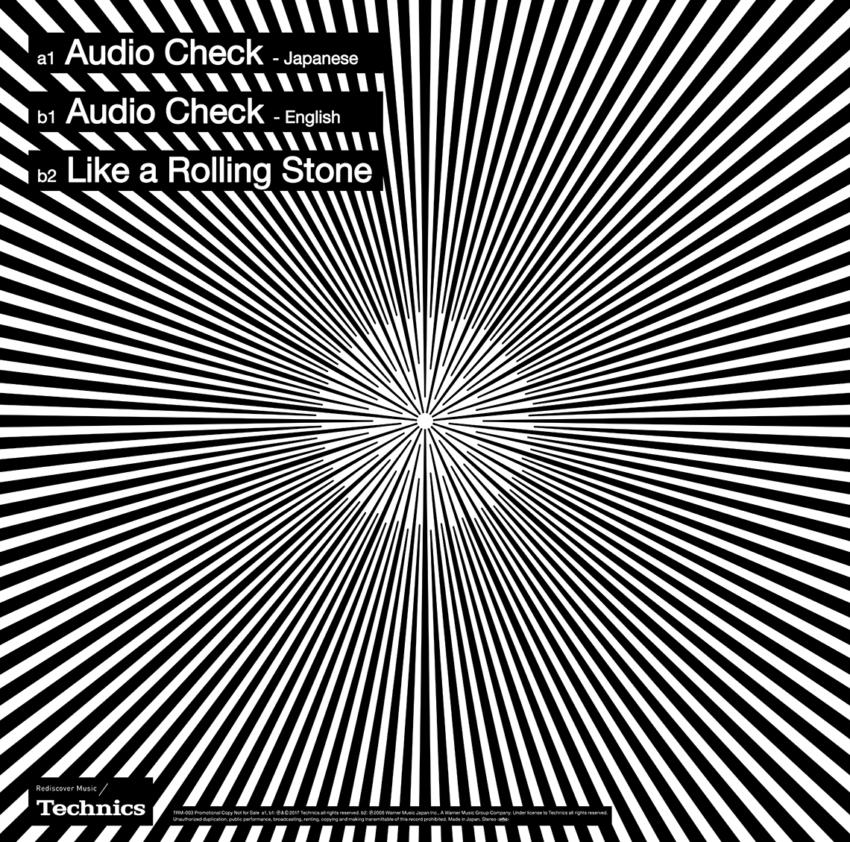 """Technics / CORNELIUS """"Audio Check"""""""